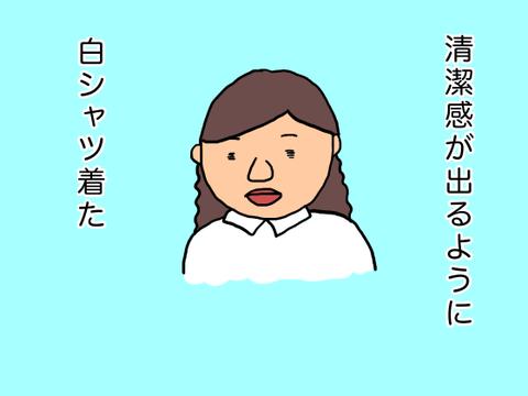 IMG_9733
