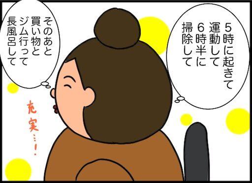 f:id:oba_kan:20200216215832j:image