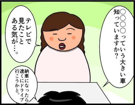 f:id:oba_kan:20181221165450j:image
