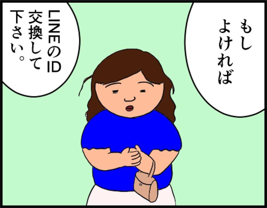 f:id:oba_kan:20180701121020j:image