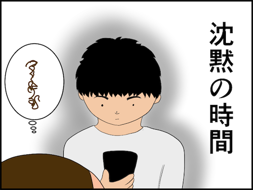f:id:oba_kan:20201003175417p:image