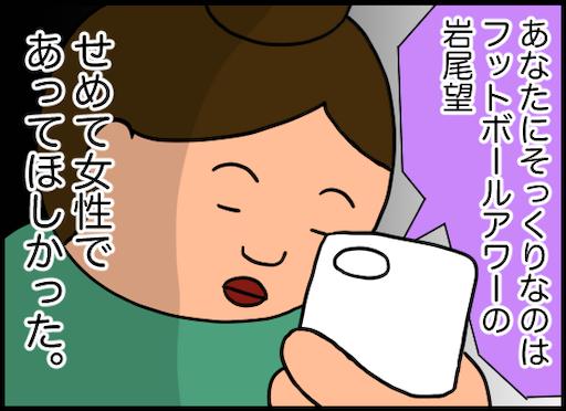 f:id:oba_kan:20200214080722p:image