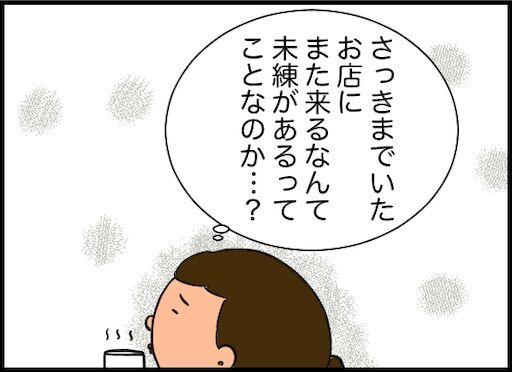 f:id:oba_kan:20200108132612j:image