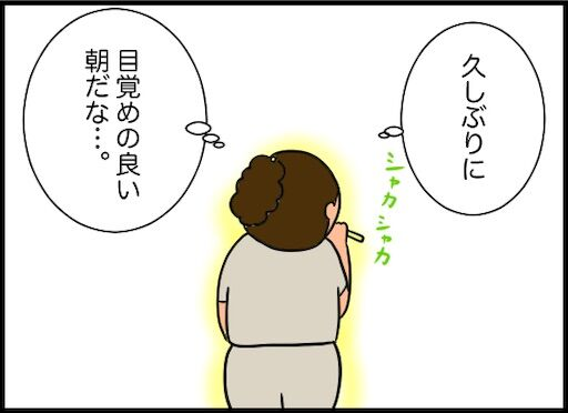 f:id:oba_kan:20200816181745j:image