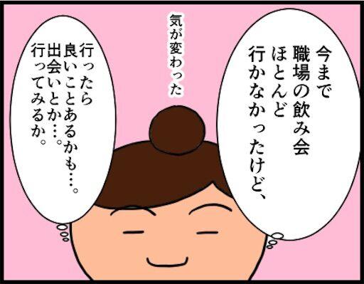 f:id:oba_kan:20181111045212j:image