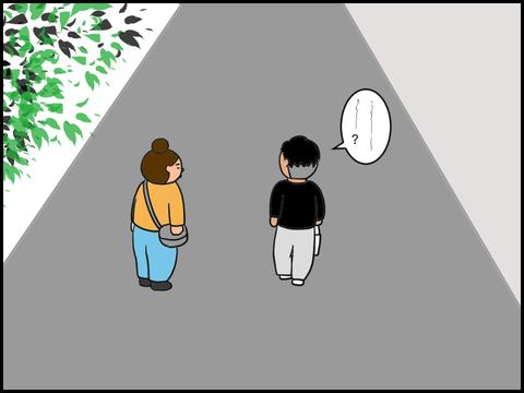 2人の会話