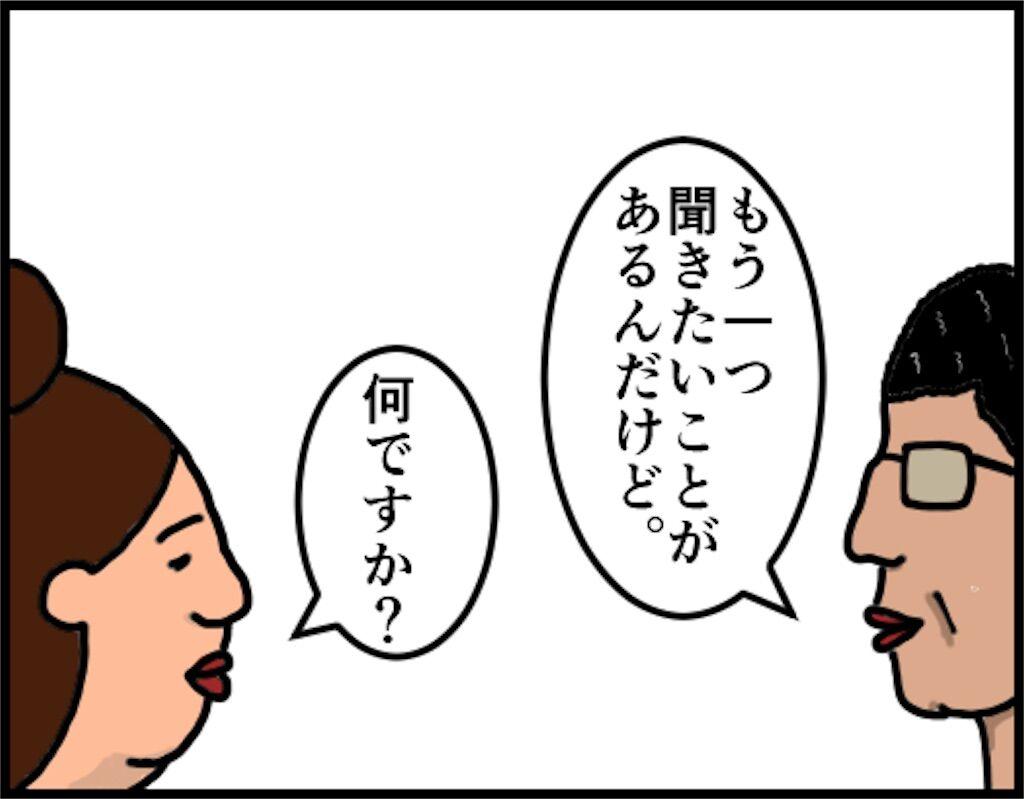 f:id:oba_kan:20180418190548j:image