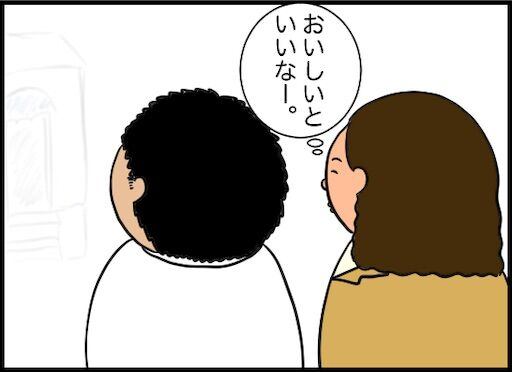 f:id:oba_kan:20200226173508j:image