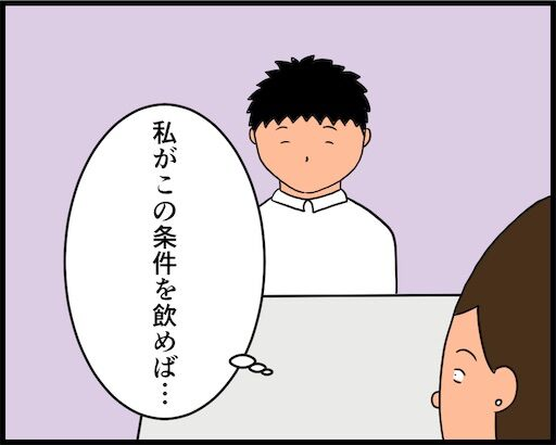 f:id:oba_kan:20190521122523j:image