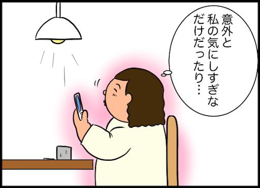 f:id:oba_kan:20200611173519p:image