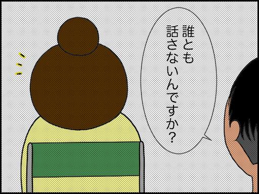 f:id:oba_kan:20210224204148p:image
