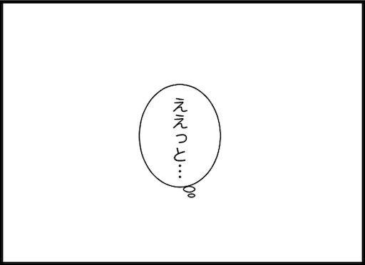 f:id:oba_kan:20200825093004j:image