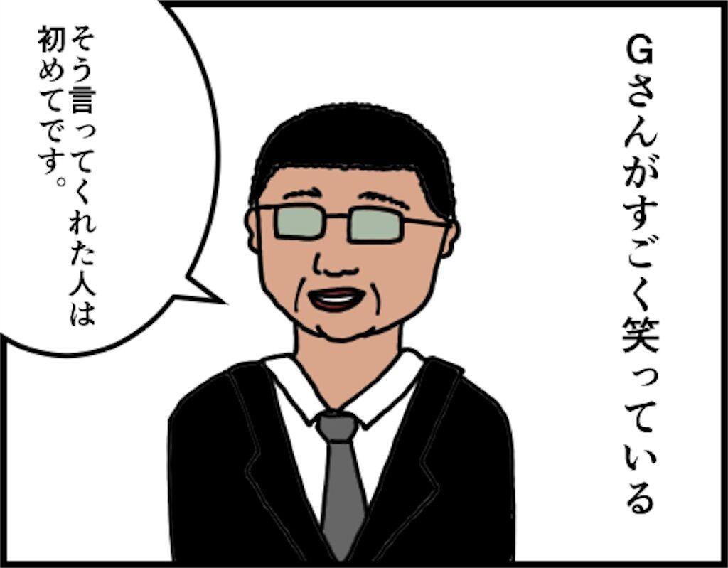 f:id:oba_kan:20180420091820j:image