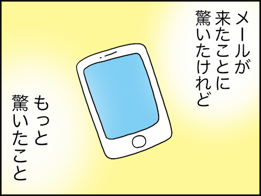 f:id:oba_kan:20210119110720p:image