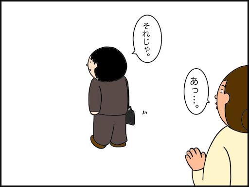 f:id:oba_kan:20210217213939p:image