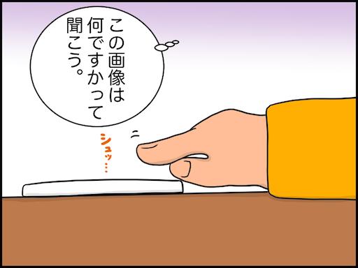 f:id:oba_kan:20201122235916p:image