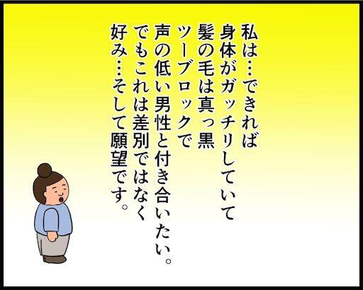 f:id:oba_kan:20190428100650j:image