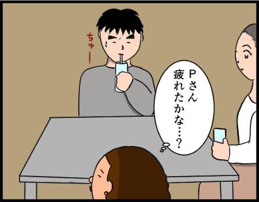 f:id:oba_kan:20190216122027j:image