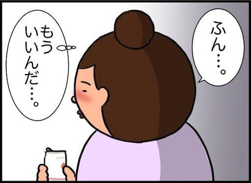 f:id:oba_kan:20191113132035j:image