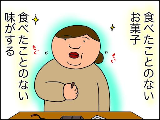 f:id:oba_kan:20210219211028p:image