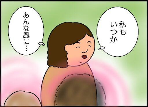 f:id:oba_kan:20200828135557j:image