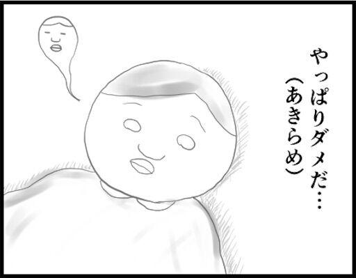 f:id:oba_kan:20181025162900j:image