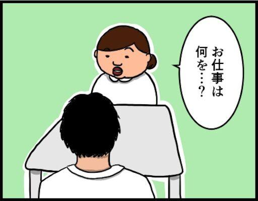 f:id:oba_kan:20181016133146j:image