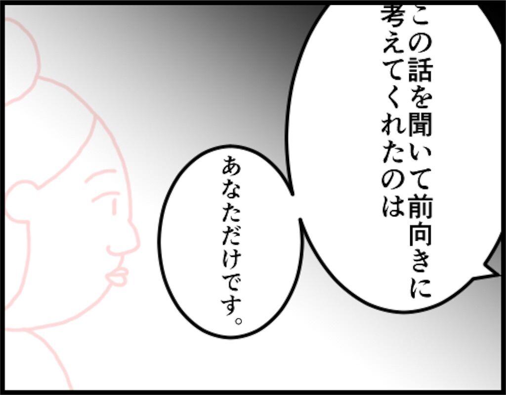 f:id:oba_kan:20180420091852j:image