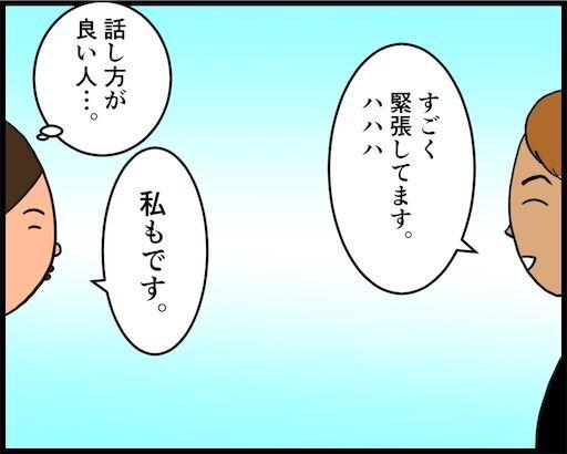 f:id:oba_kan:20190506170114j:image