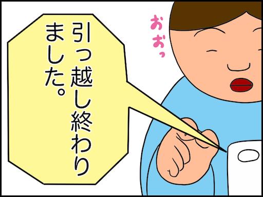 f:id:oba_kan:20210127212820p:image