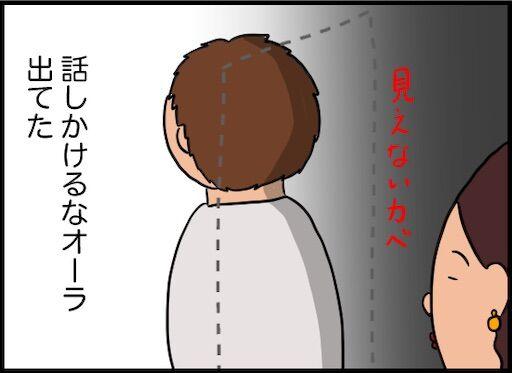 f:id:oba_kan:20191126110712j:image