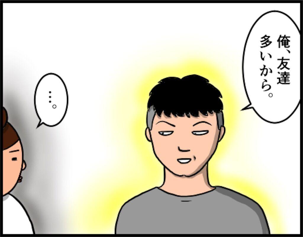 f:id:oba_kan:20180825103610j:image