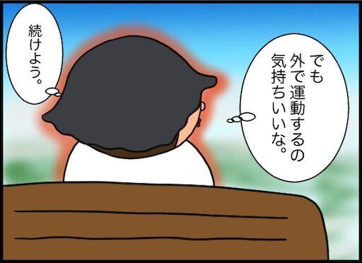 f:id:oba_kan:20190805012823j:image