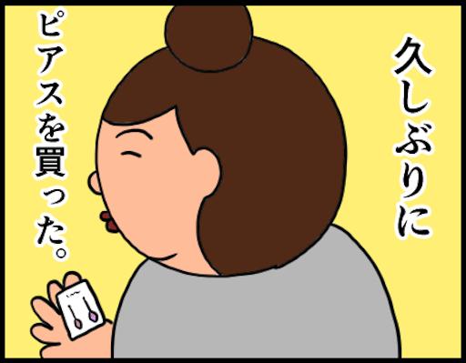 f:id:oba_kan:20181221075446p:image