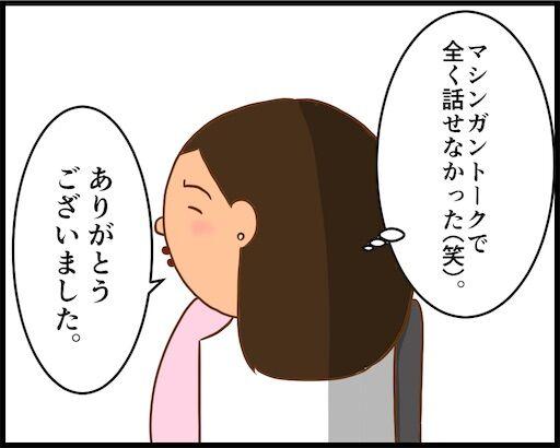 f:id:oba_kan:20190505164316j:image