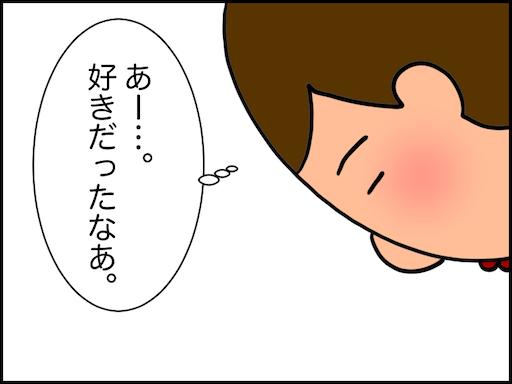 f:id:oba_kan:20210225232954p:image