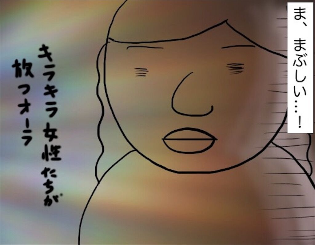 f:id:oba_kan:20180306225216j:image