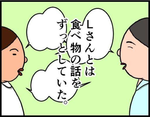 f:id:oba_kan:20181020153353j:image