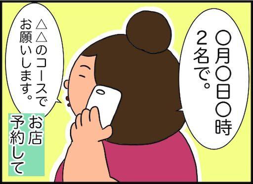 f:id:oba_kan:20190629173527j:image