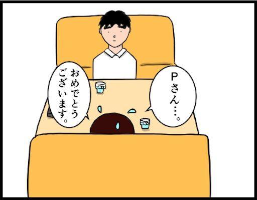 f:id:oba_kan:20190308164538j:image