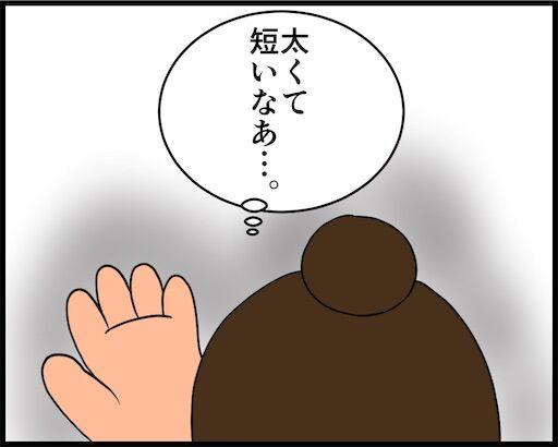 f:id:oba_kan:20190530102506j:image