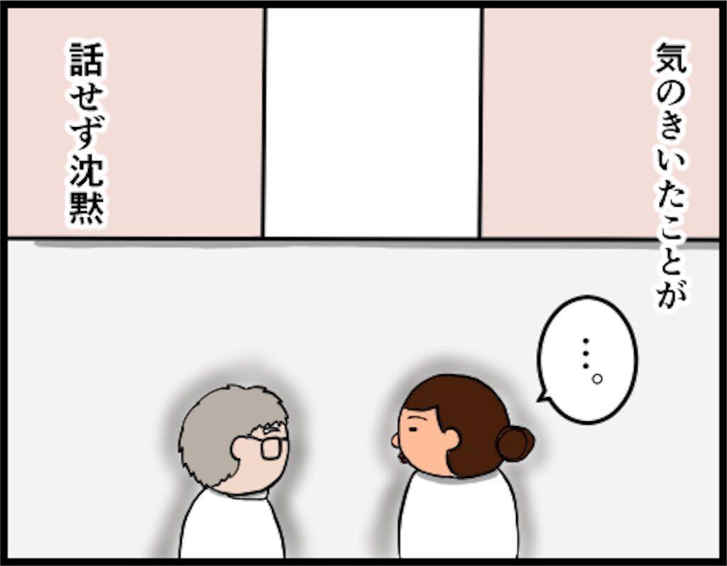 f:id:oba_kan:20181001095953j:image