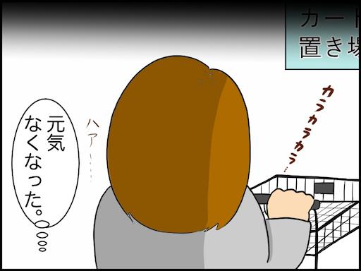 f:id:oba_kan:20201201222040p:image