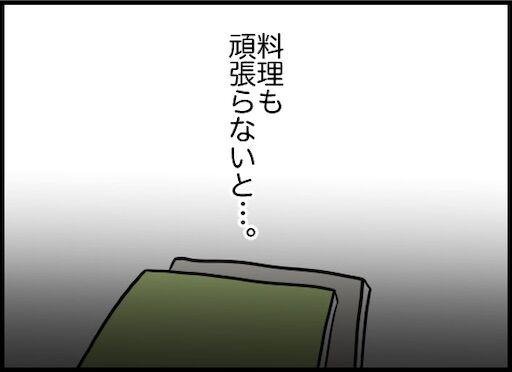 f:id:oba_kan:20190818171547j:image