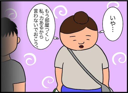 f:id:oba_kan:20191002162547j:image