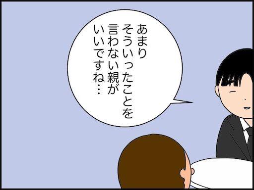 f:id:oba_kan:20210209084008j:image