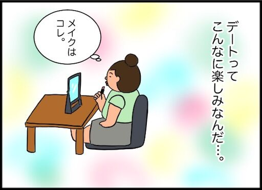 f:id:oba_kan:20190802173323j:image