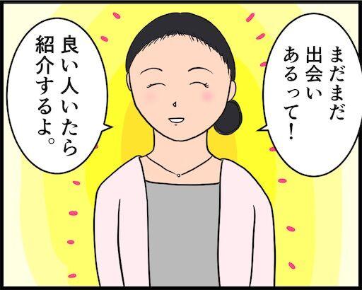 f:id:oba_kan:20190429110933j:image