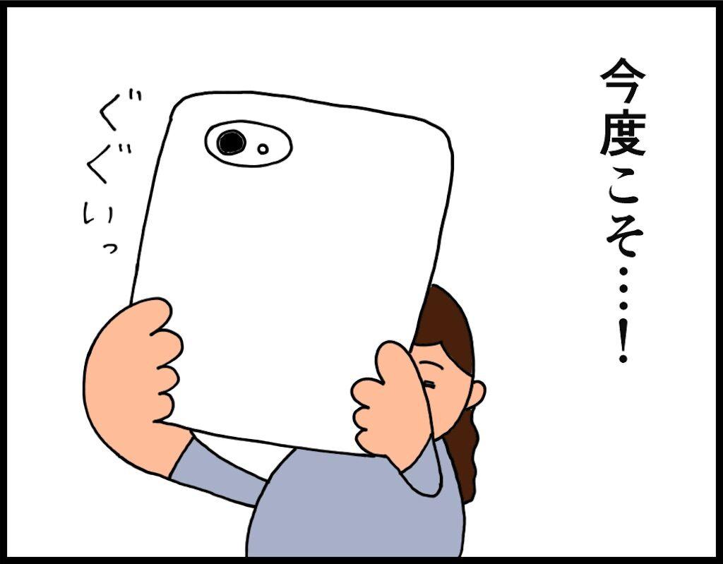 f:id:oba_kan:20180411193827j:image