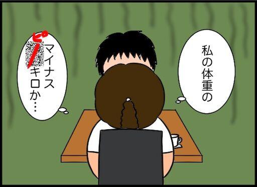 f:id:oba_kan:20200104125822j:image